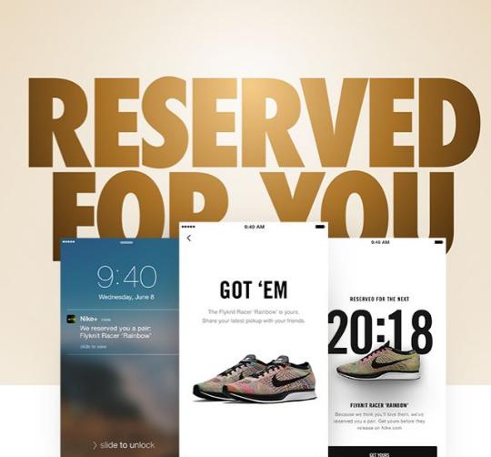 Nike-exlusividad.png
